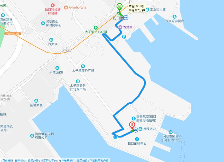 Порт Шеньчжень