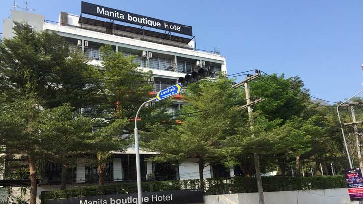 Гостиница рядом с walking street в Паттайе