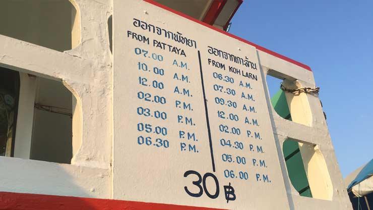 Расписание парома до острова КоЛан
