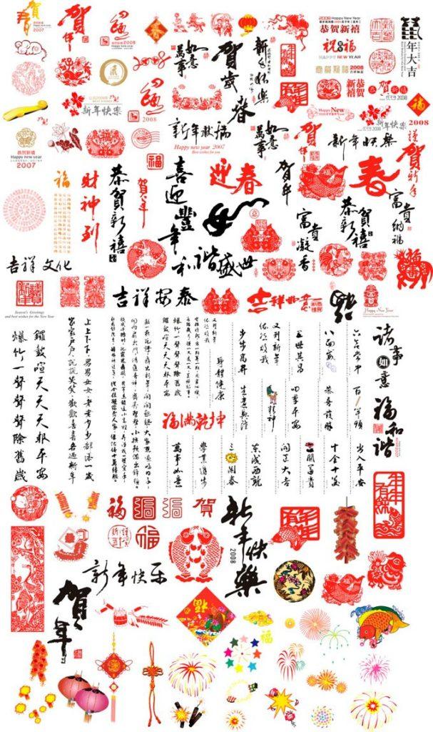 Китайские рисунки в формате PSD для дизайна скачать бесплатно