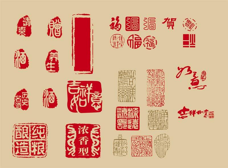 Китайские печати в формате AI для дизайна скачать бесплатно