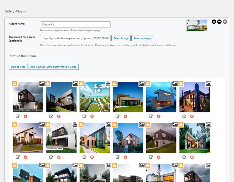 Поиски подходящей фото-видео галереи для WP